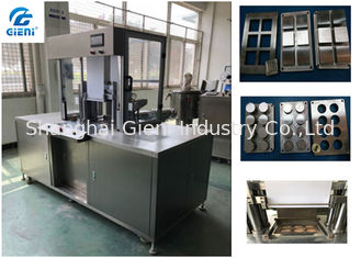 China 2.8kw Power Cosmetic Powder Press Machine With 6 / 8 Cavities Pressed Mold supplier