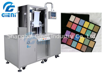 3rd Generation Compact Powder Press Machine for Blusher, embossed design