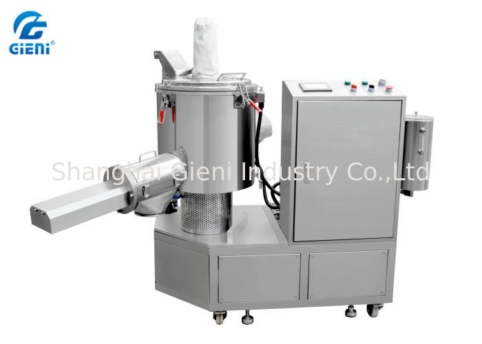 50L Volume Cosmetic Powder Bleading Machine Stainless Steel For Dry Powder Foundation