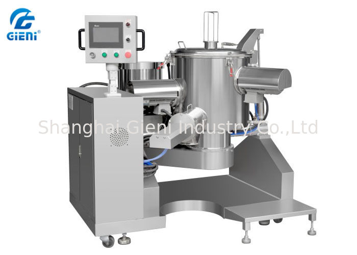 Three Shafts Powder Mixing Equipment 100L Volume For Cosmetic Industry