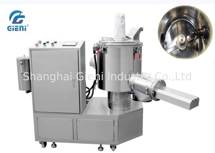 7.5kw Cosmetic Dry Powder Mixer Machine Stainless Steel With One Shaft