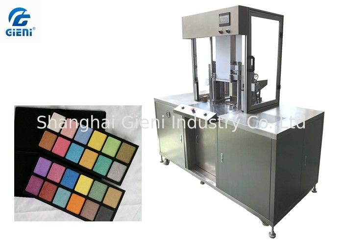 Color Cosmetic Powder Press Machine , Eyeshadow Compact